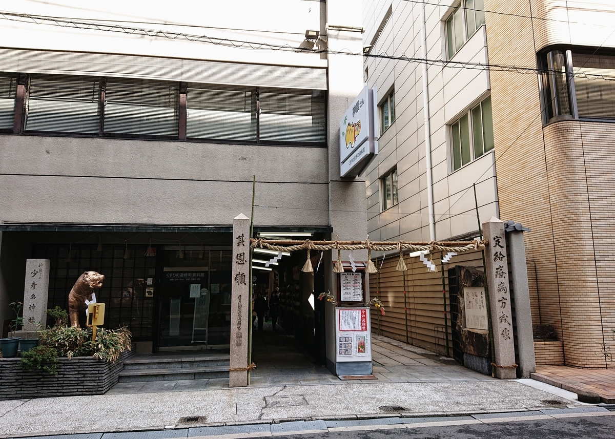 f:id:Kaimotu_Hatuji:20200301114413j:plain