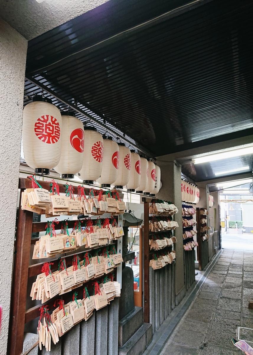 f:id:Kaimotu_Hatuji:20200301114439j:plain