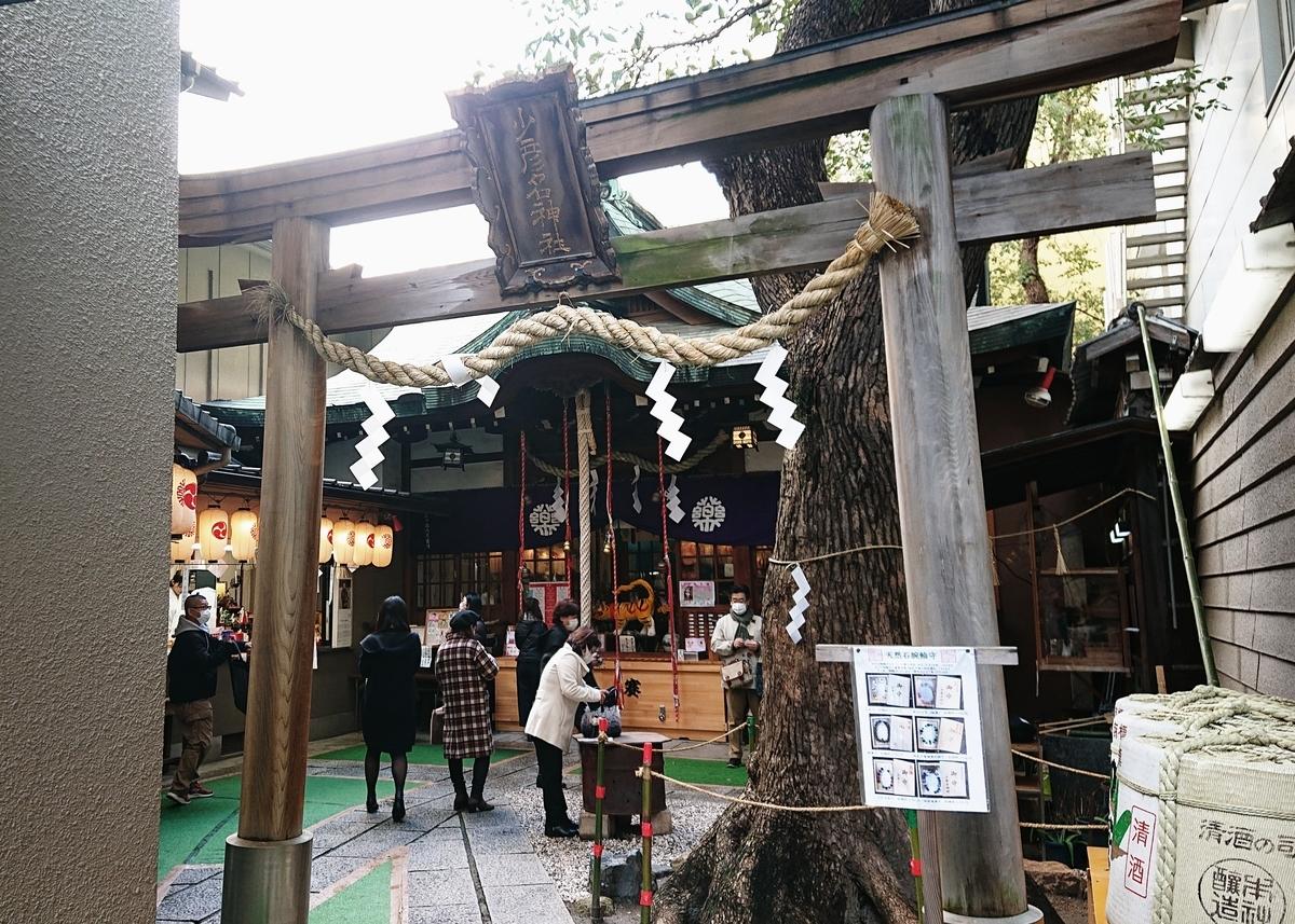 f:id:Kaimotu_Hatuji:20200301114530j:plain