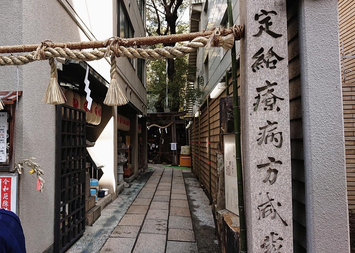 f:id:Kaimotu_Hatuji:20200301163248j:plain
