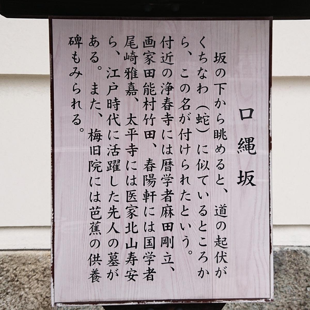 f:id:Kaimotu_Hatuji:20200307170714j:plain