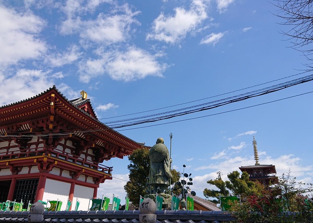 f:id:Kaimotu_Hatuji:20200321140800j:plain