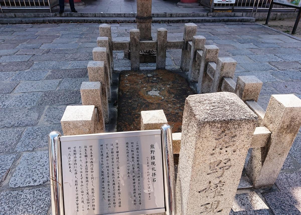 f:id:Kaimotu_Hatuji:20200321145431j:plain