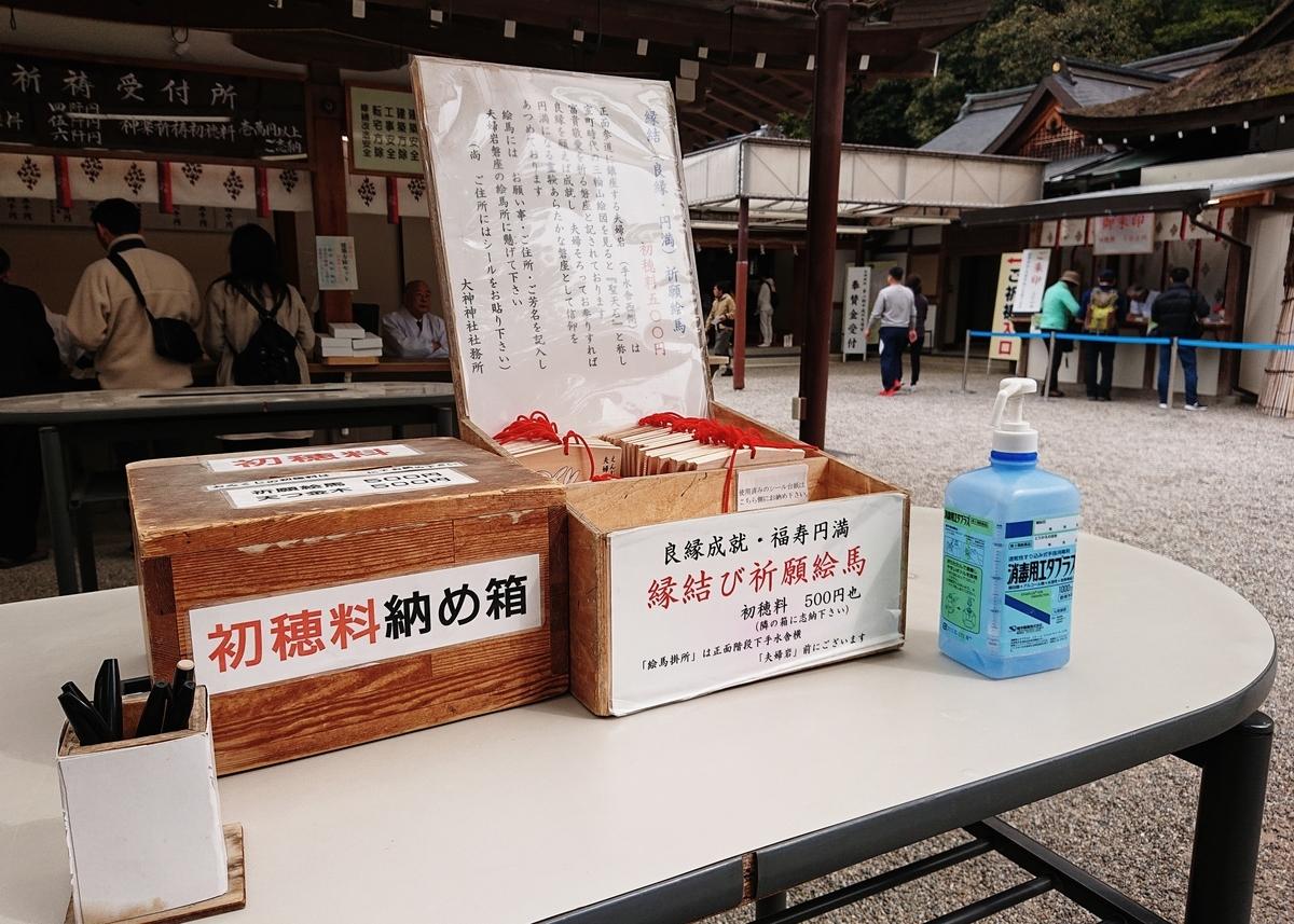 f:id:Kaimotu_Hatuji:20200322175446j:plain