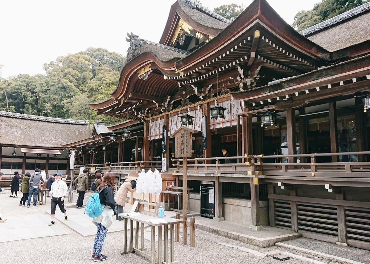 f:id:Kaimotu_Hatuji:20200323182410j:plain