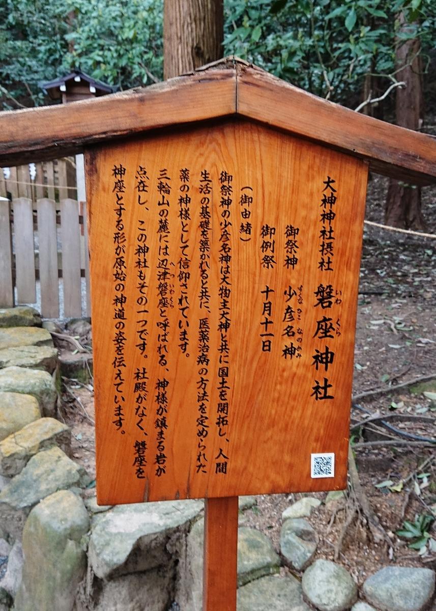 f:id:Kaimotu_Hatuji:20200323190939j:plain