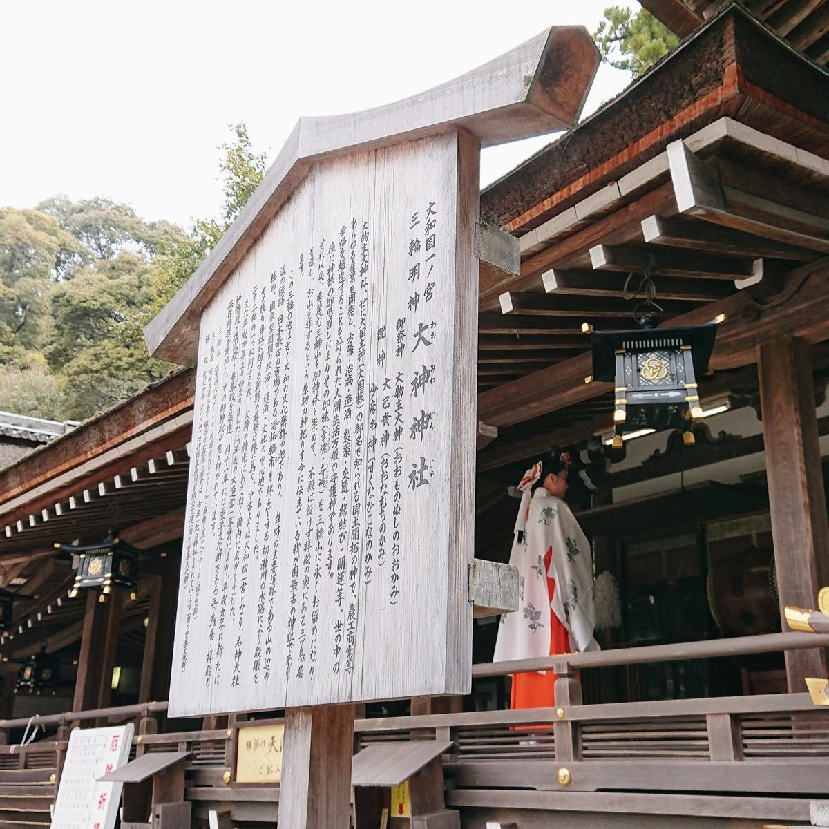 f:id:Kaimotu_Hatuji:20200323200014j:plain