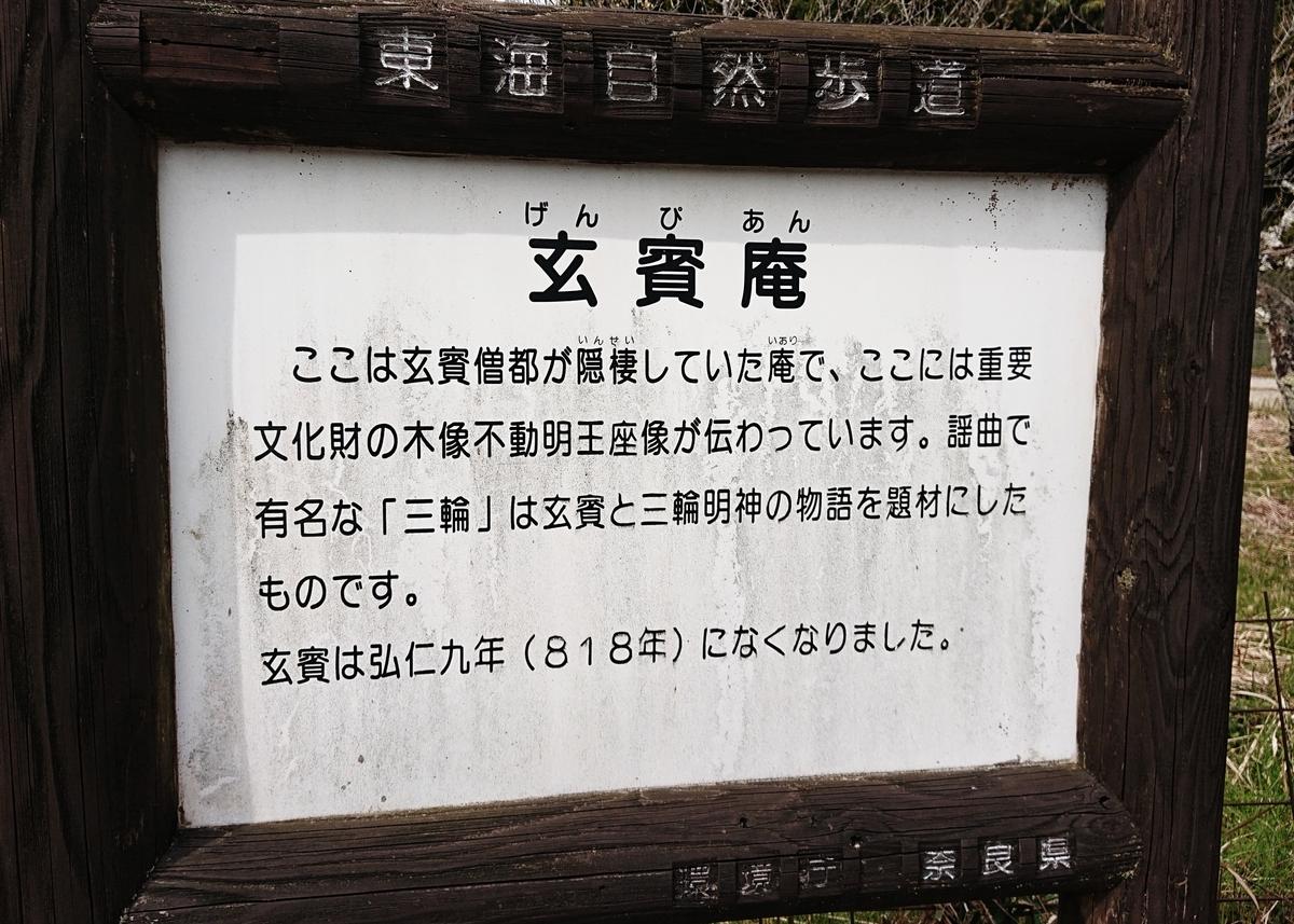 f:id:Kaimotu_Hatuji:20200328185546j:plain