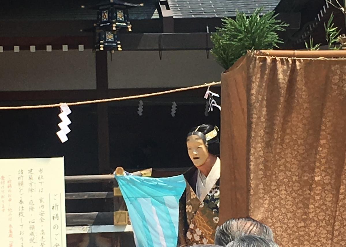 f:id:Kaimotu_Hatuji:20200328192537j:plain