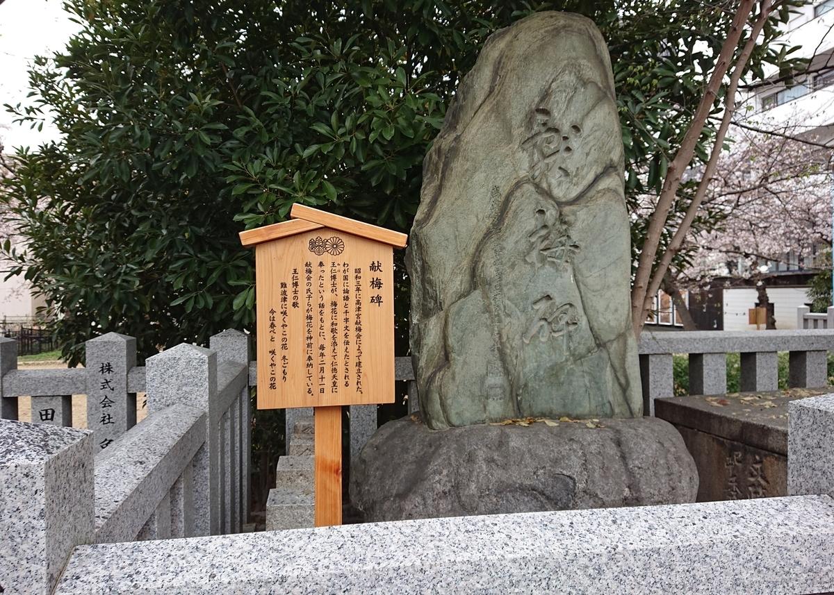 f:id:Kaimotu_Hatuji:20200330183902j:plain