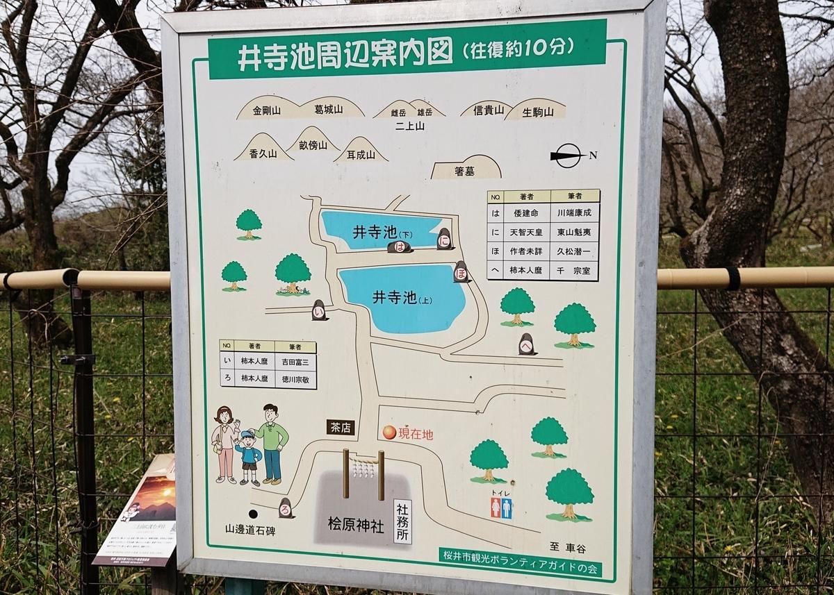 f:id:Kaimotu_Hatuji:20200331172807j:plain