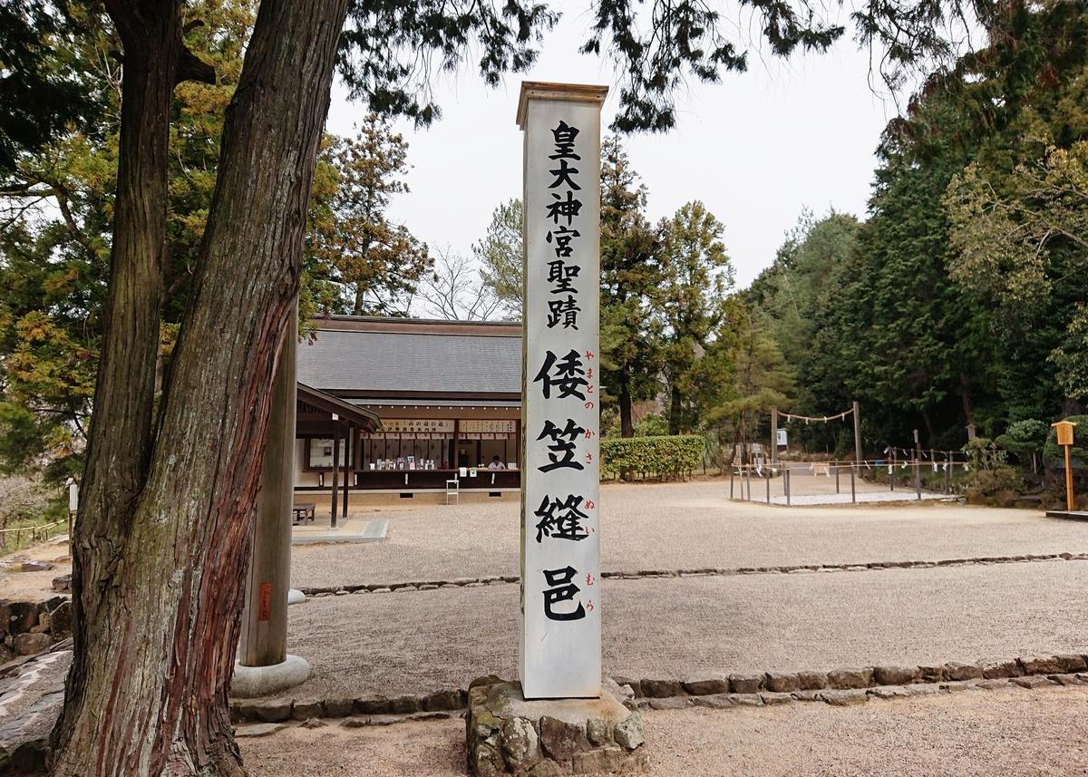 f:id:Kaimotu_Hatuji:20200331175311j:plain