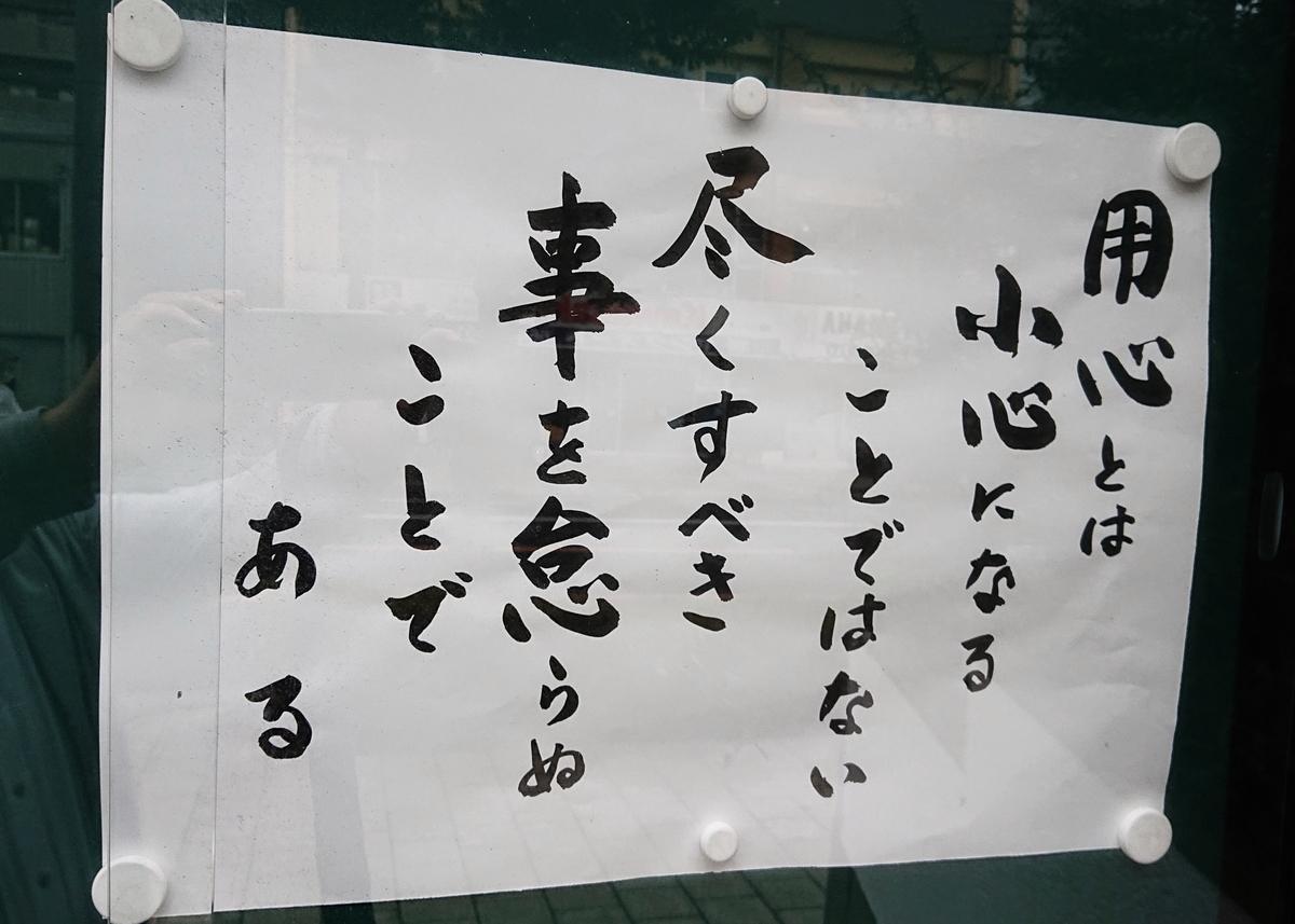 f:id:Kaimotu_Hatuji:20200401194657j:plain