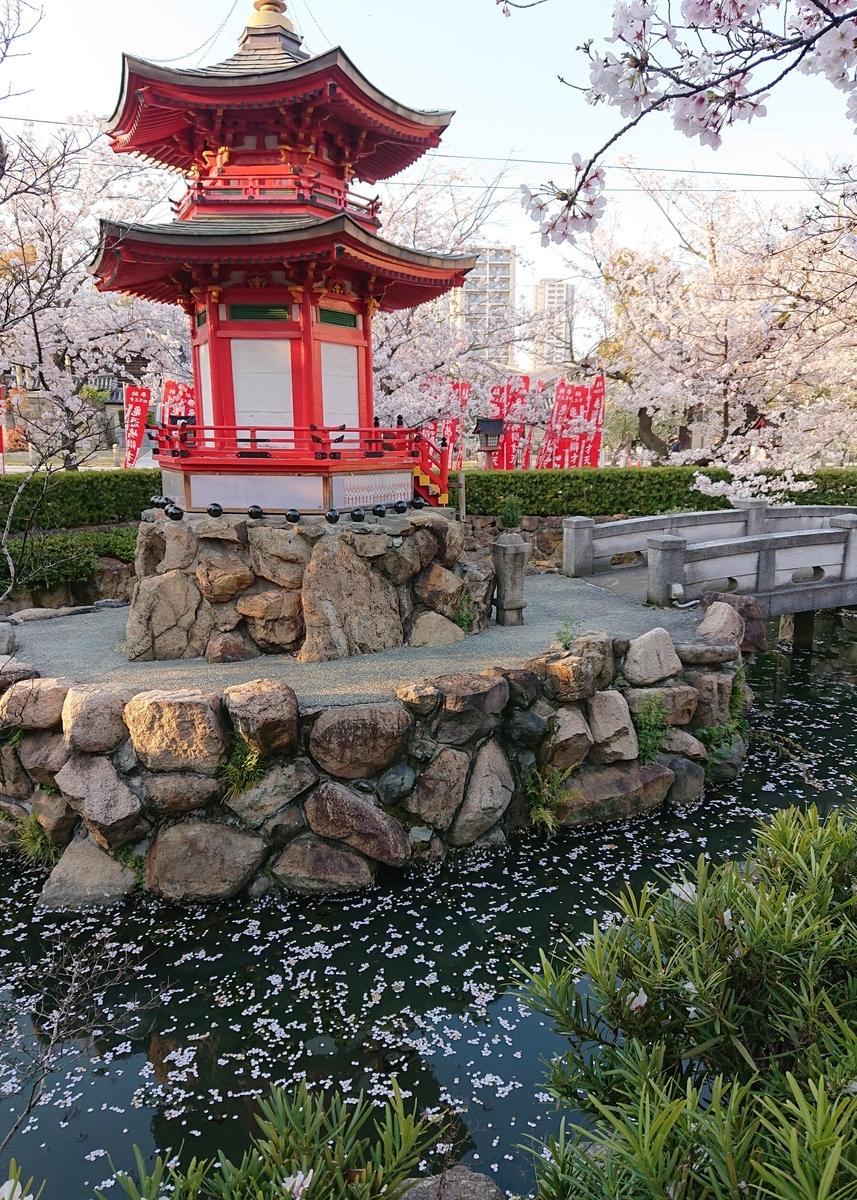 f:id:Kaimotu_Hatuji:20200404193922j:plain