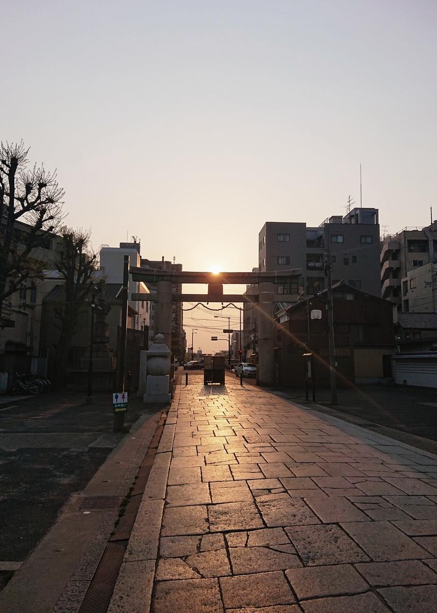 f:id:Kaimotu_Hatuji:20200408185040j:plain