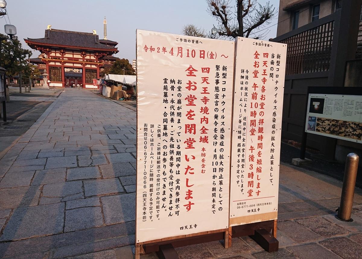 f:id:Kaimotu_Hatuji:20200408185337j:plain
