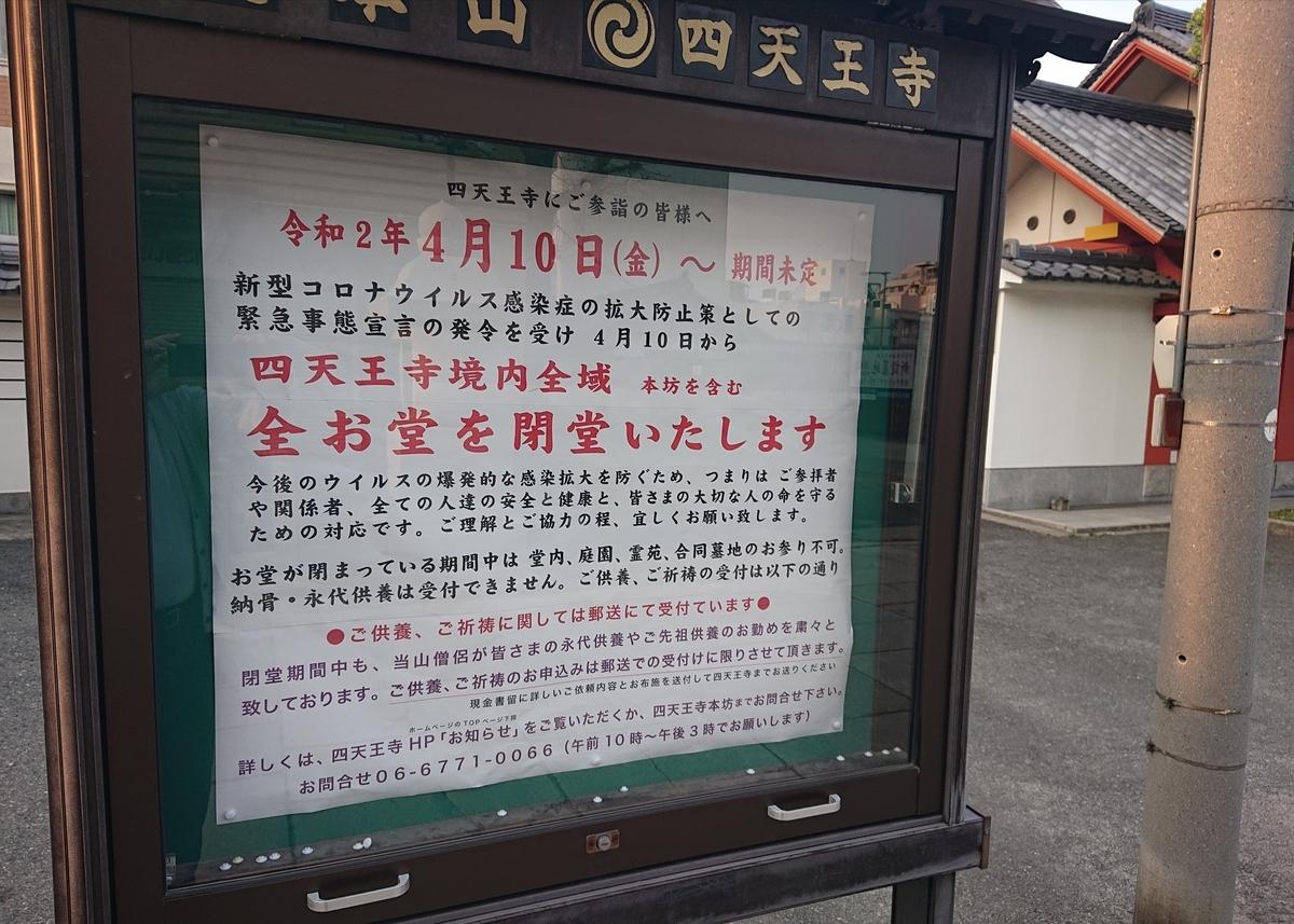 f:id:Kaimotu_Hatuji:20200408193138j:plain