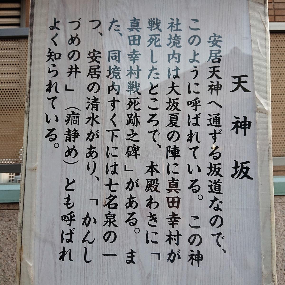 f:id:Kaimotu_Hatuji:20200408204204j:plain