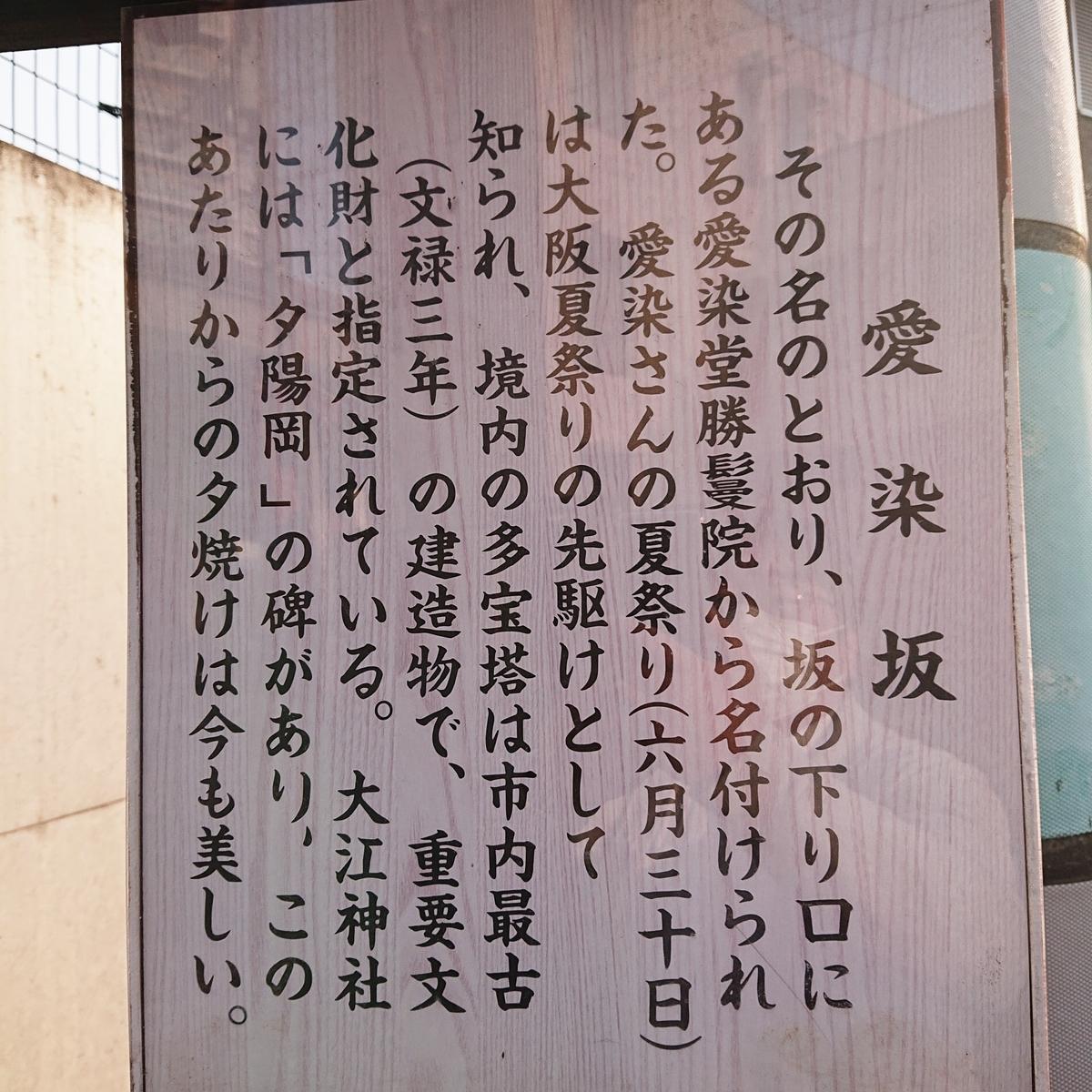 f:id:Kaimotu_Hatuji:20200408204247j:plain