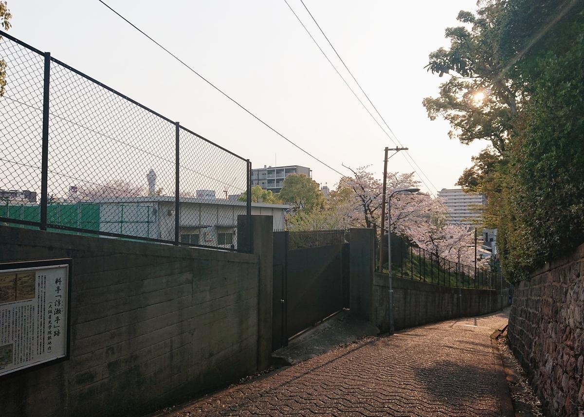 f:id:Kaimotu_Hatuji:20200408204311j:plain