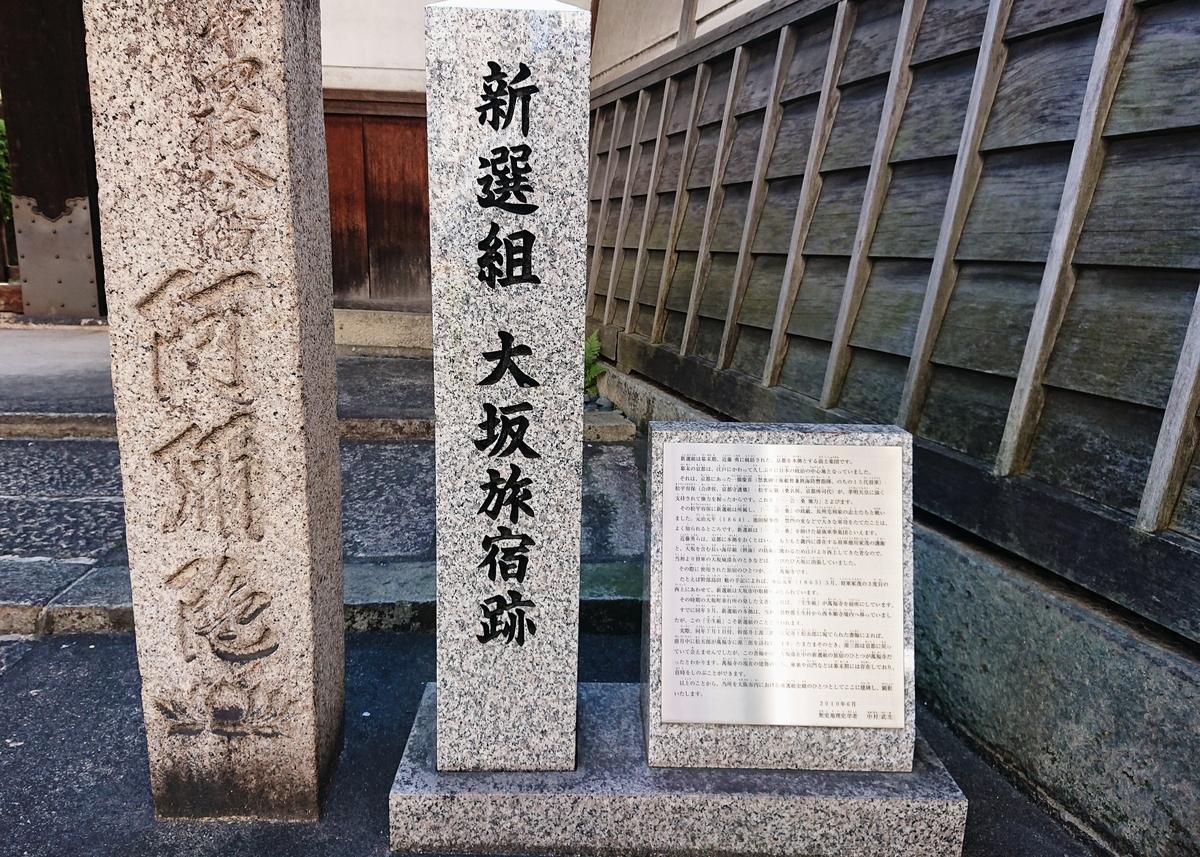 f:id:Kaimotu_Hatuji:20200410195654j:plain