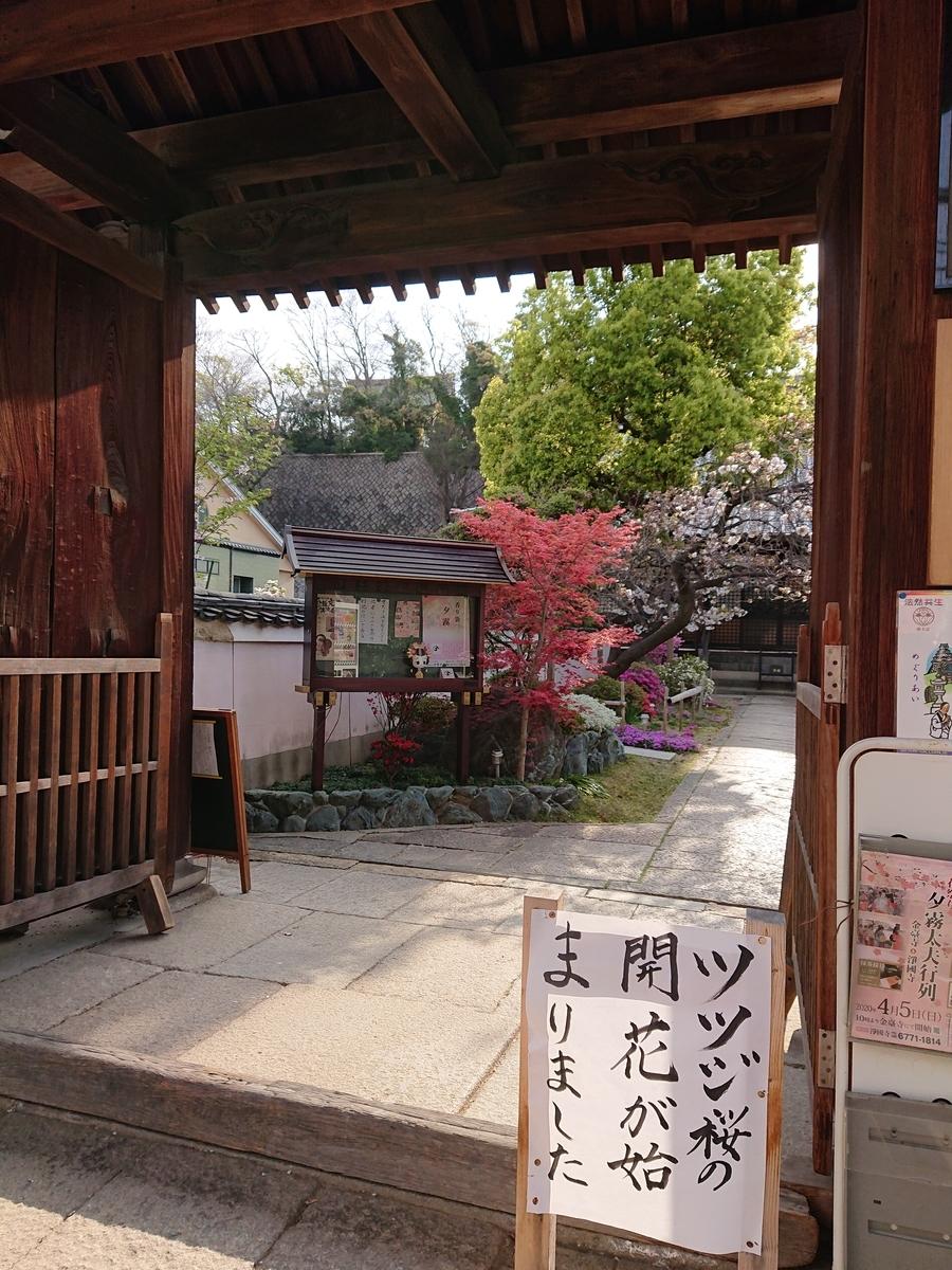 f:id:Kaimotu_Hatuji:20200411042103j:plain