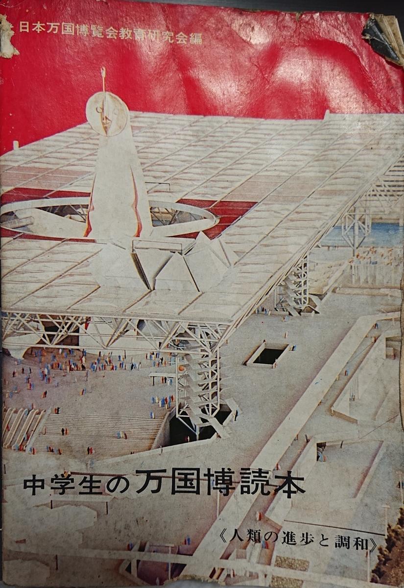 f:id:Kaimotu_Hatuji:20200412103210j:plain