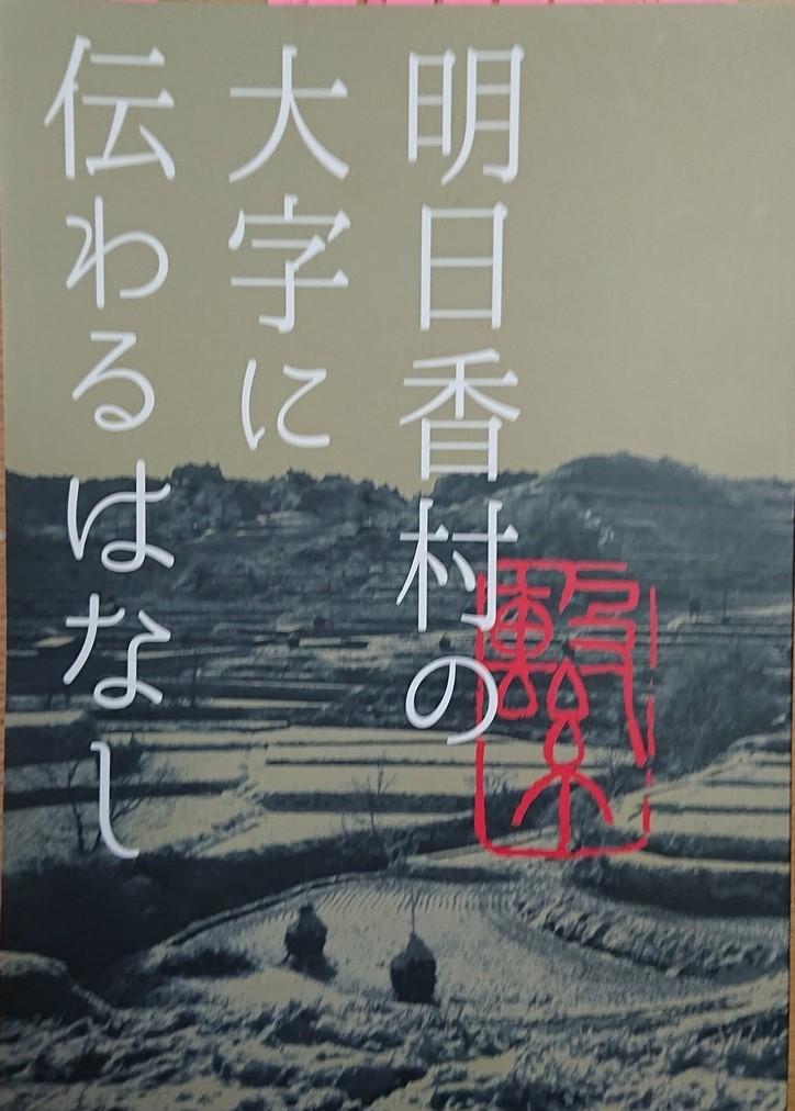 f:id:Kaimotu_Hatuji:20200412173953j:plain