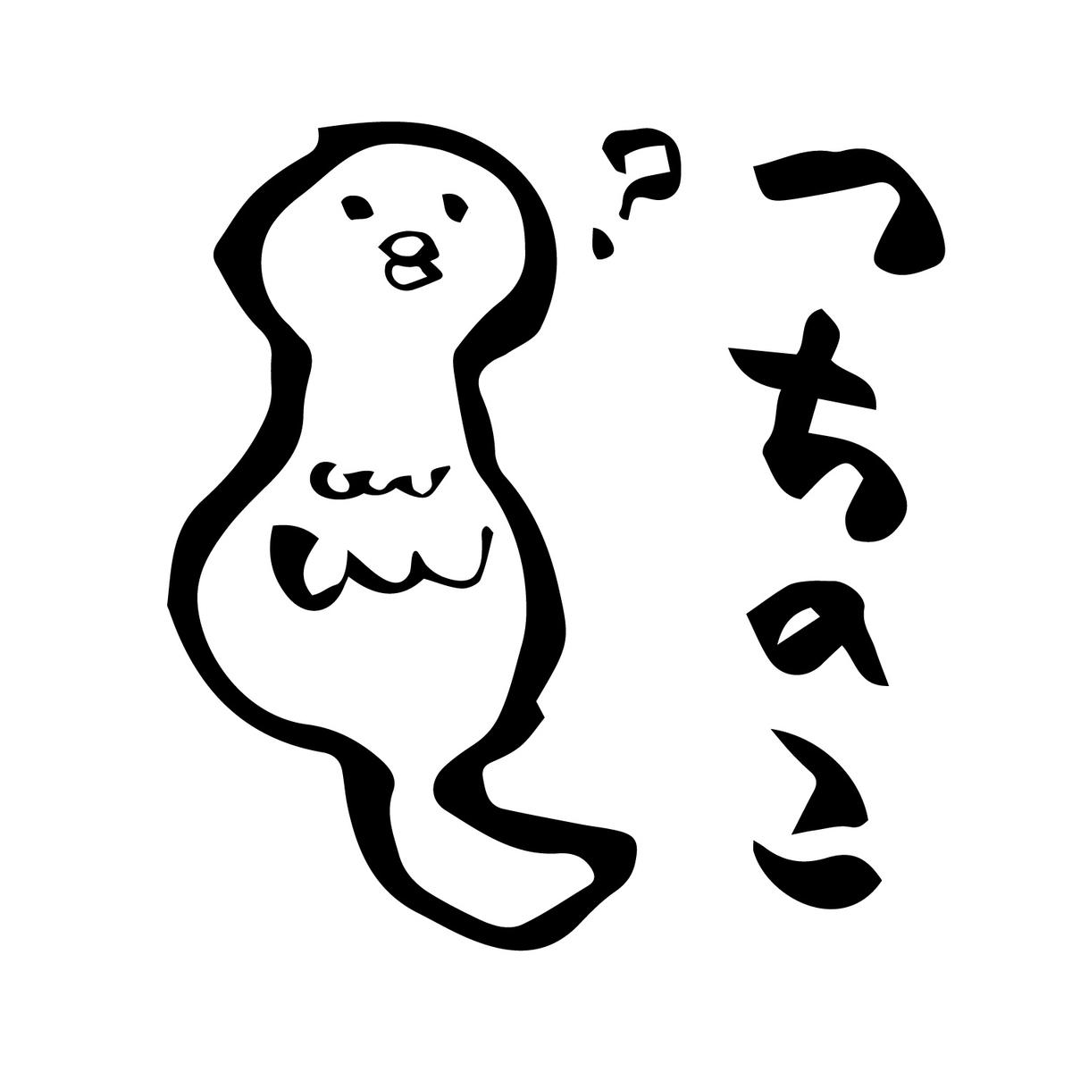 f:id:Kaimotu_Hatuji:20200413122905j:plain