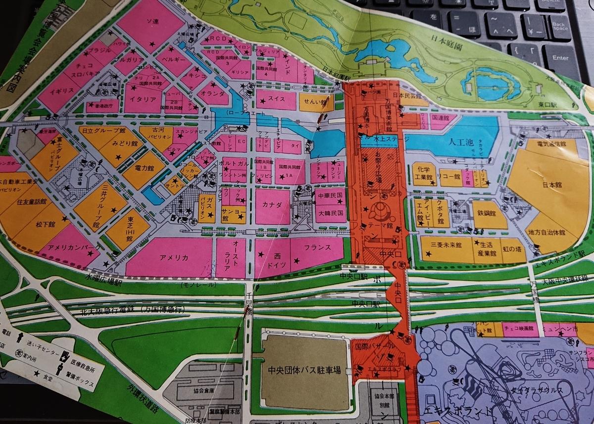 f:id:Kaimotu_Hatuji:20200414161555j:plain