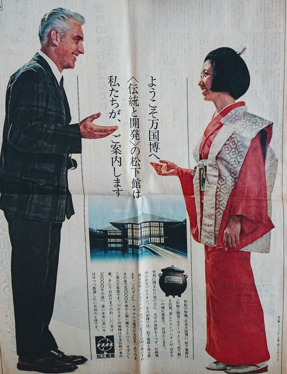 f:id:Kaimotu_Hatuji:20200415155628j:plain
