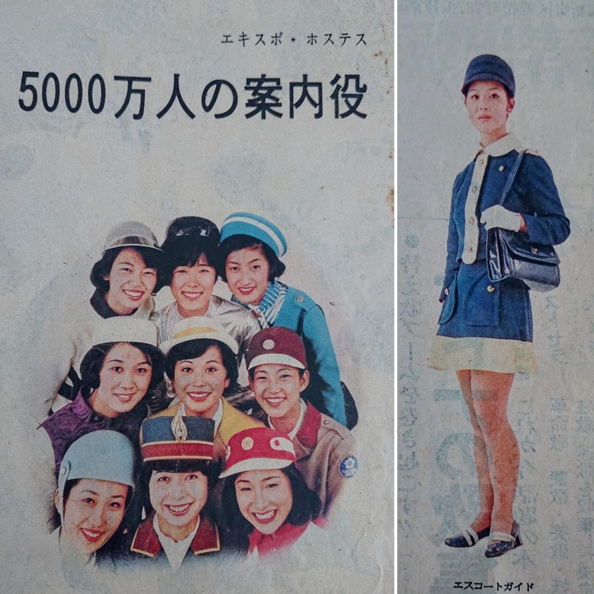 f:id:Kaimotu_Hatuji:20200415155656j:plain