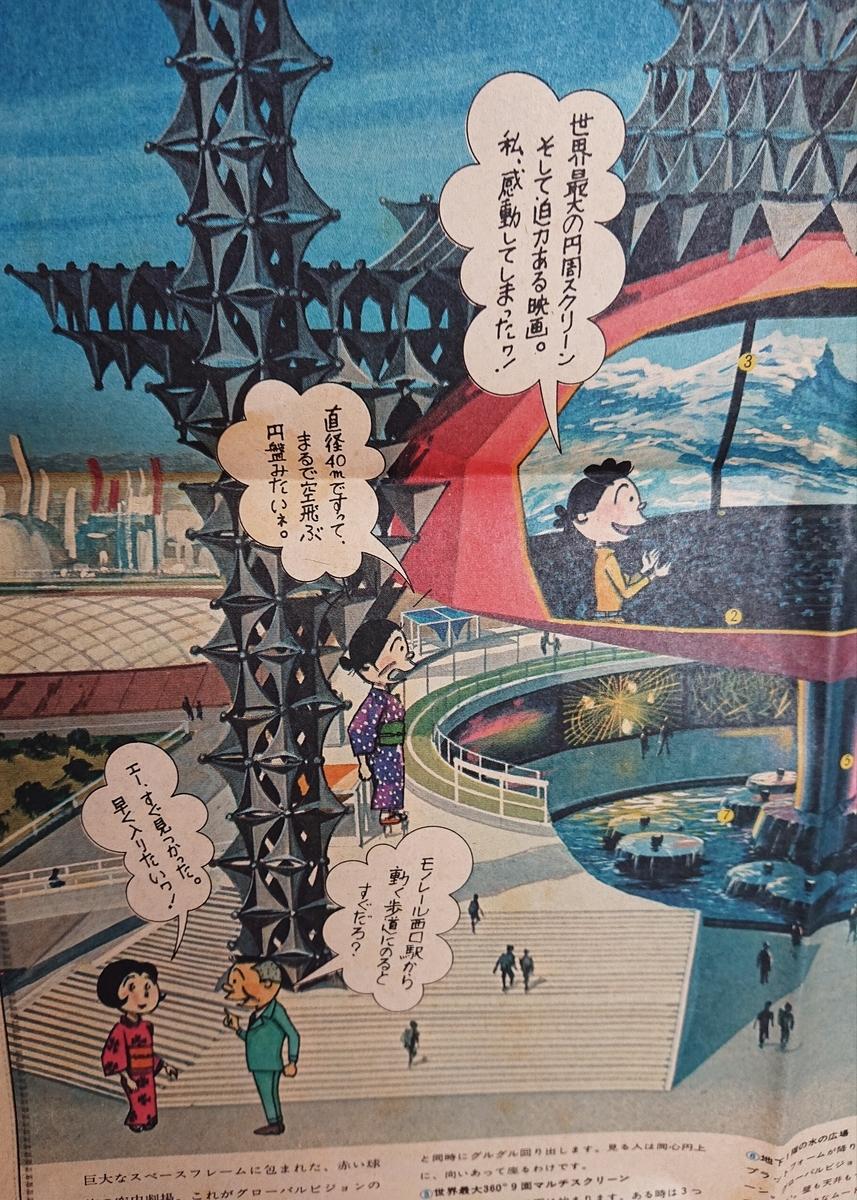 f:id:Kaimotu_Hatuji:20200416170459j:plain