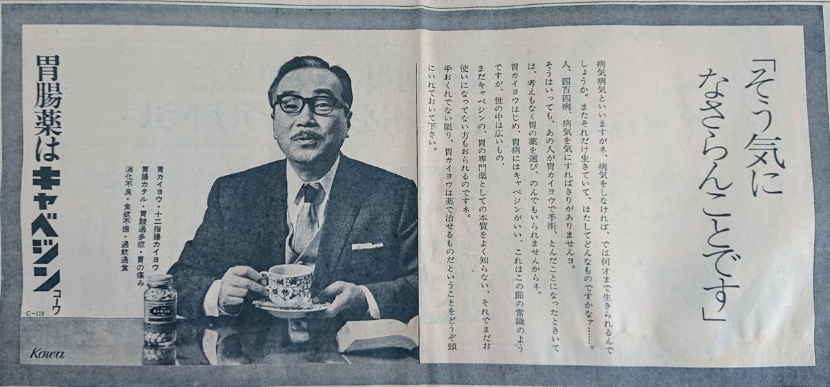 f:id:Kaimotu_Hatuji:20200421183043j:plain