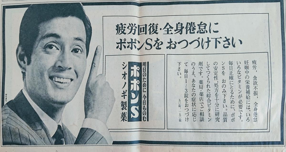 f:id:Kaimotu_Hatuji:20200421183116j:plain