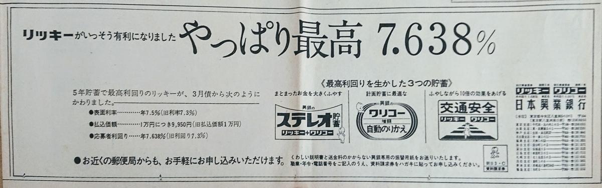 f:id:Kaimotu_Hatuji:20200421183156j:plain