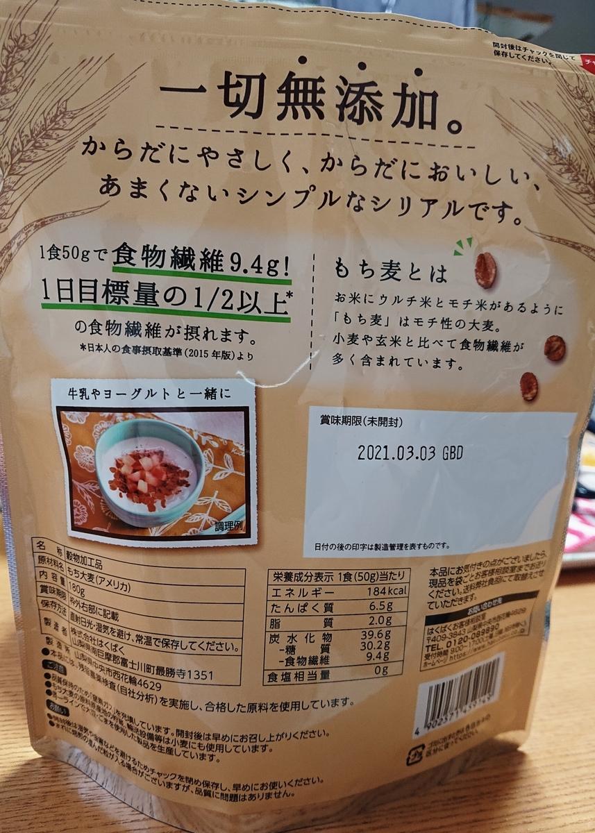 f:id:Kaimotu_Hatuji:20200422120336j:plain