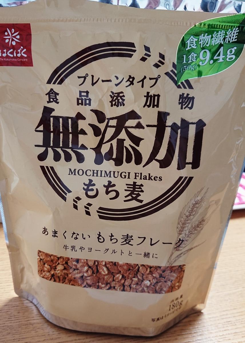 f:id:Kaimotu_Hatuji:20200422120354j:plain