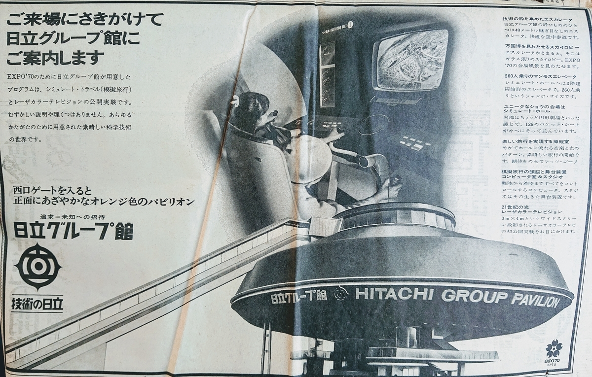 f:id:Kaimotu_Hatuji:20200425143301j:plain