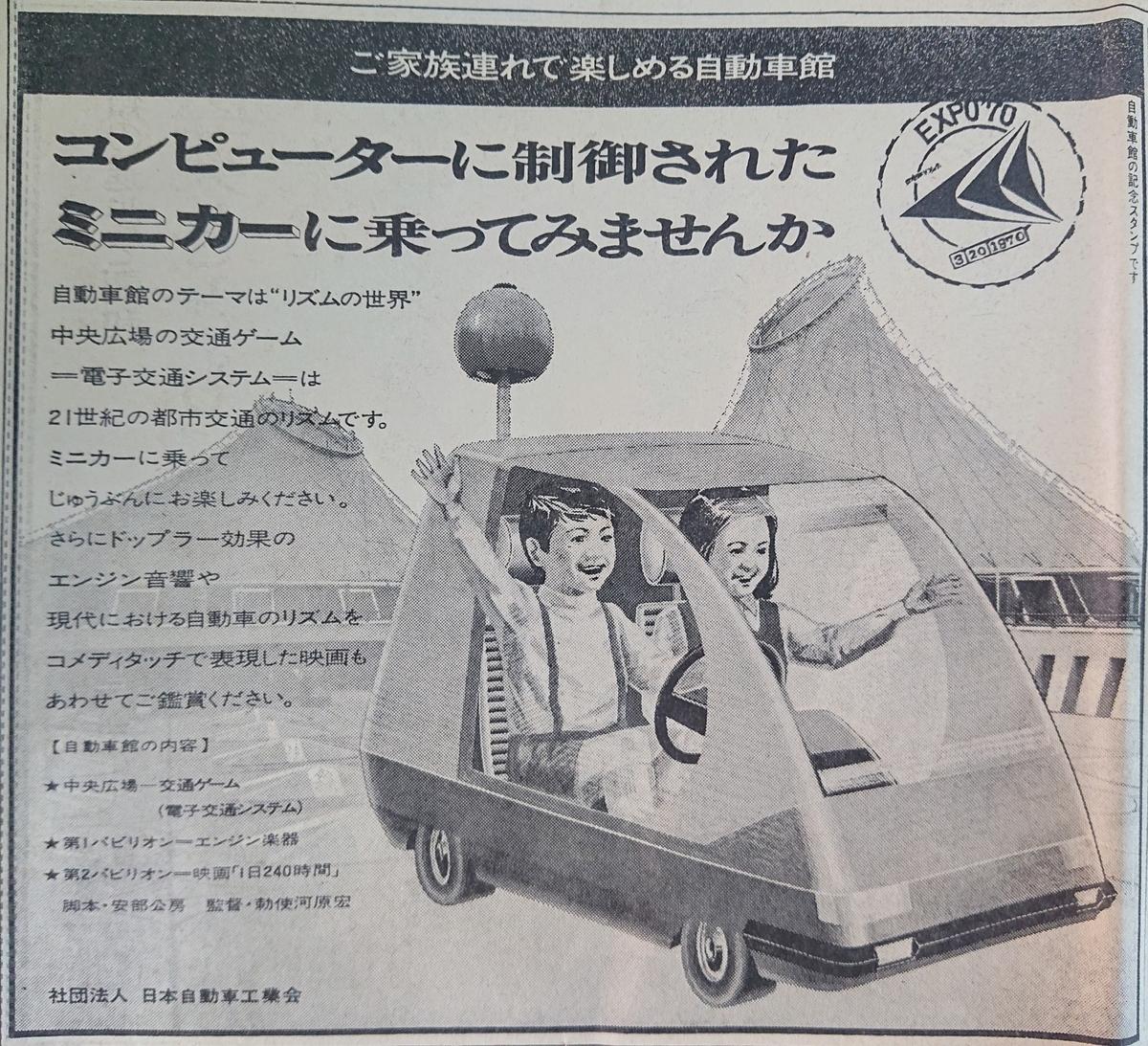 f:id:Kaimotu_Hatuji:20200425143321j:plain