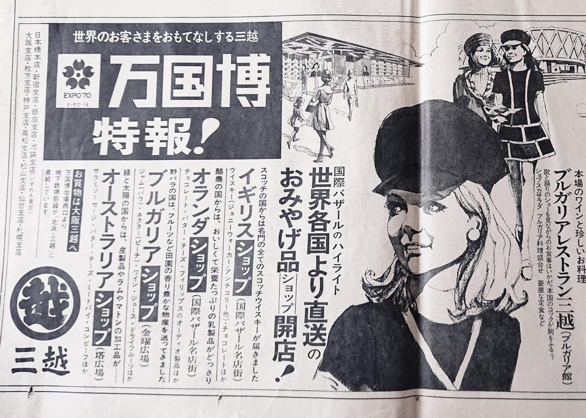 f:id:Kaimotu_Hatuji:20200426161808j:plain