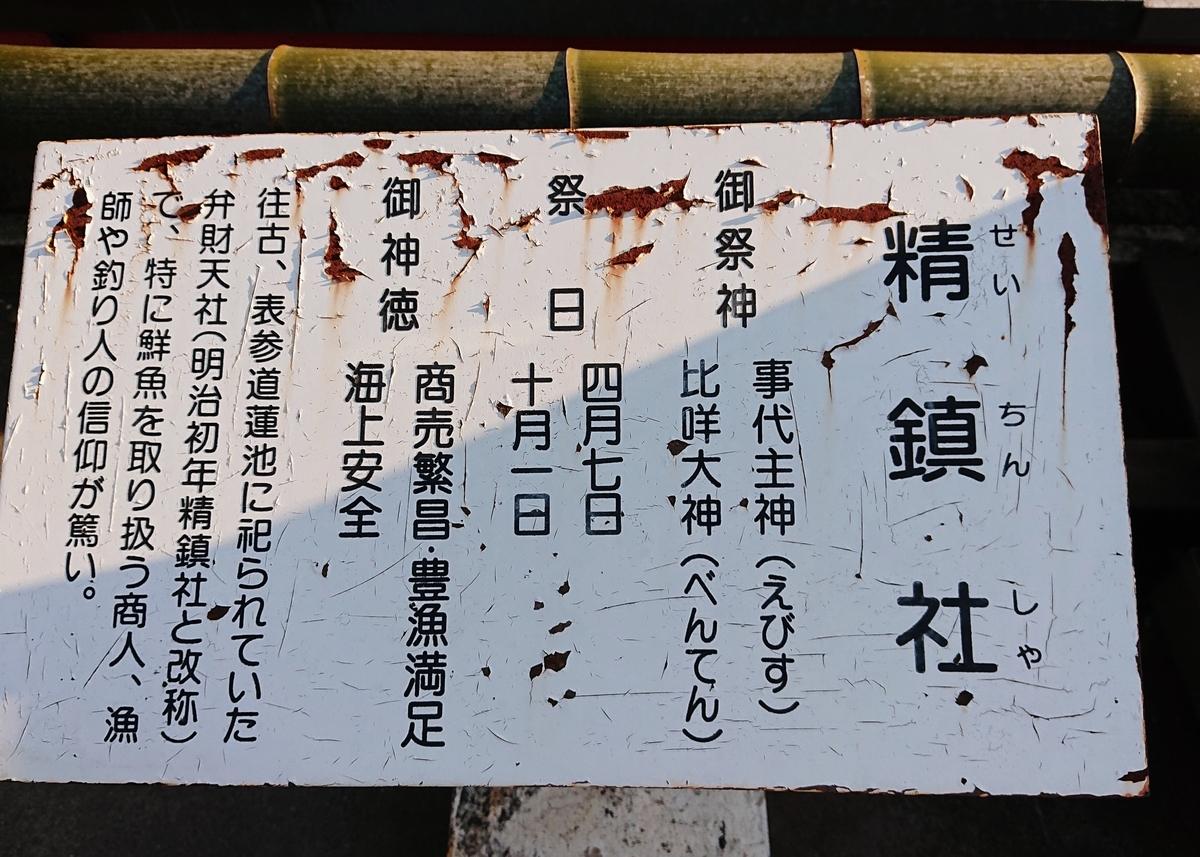 f:id:Kaimotu_Hatuji:20200429163638j:plain