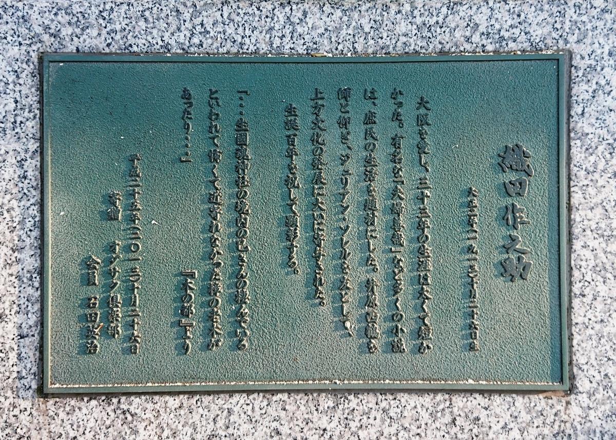 f:id:Kaimotu_Hatuji:20200429173035j:plain