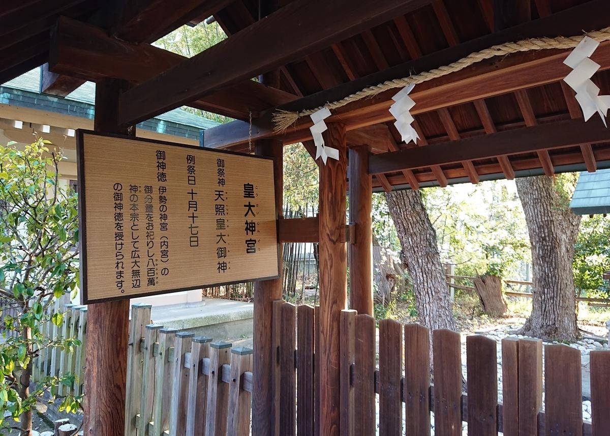 f:id:Kaimotu_Hatuji:20200429195201j:plain