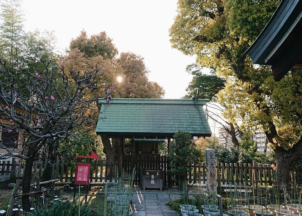 f:id:Kaimotu_Hatuji:20200429195233j:plain
