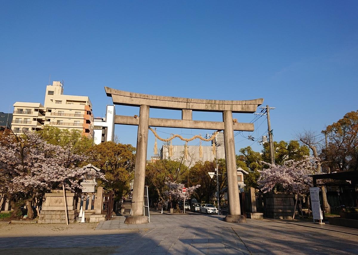 f:id:Kaimotu_Hatuji:20200430022234j:plain