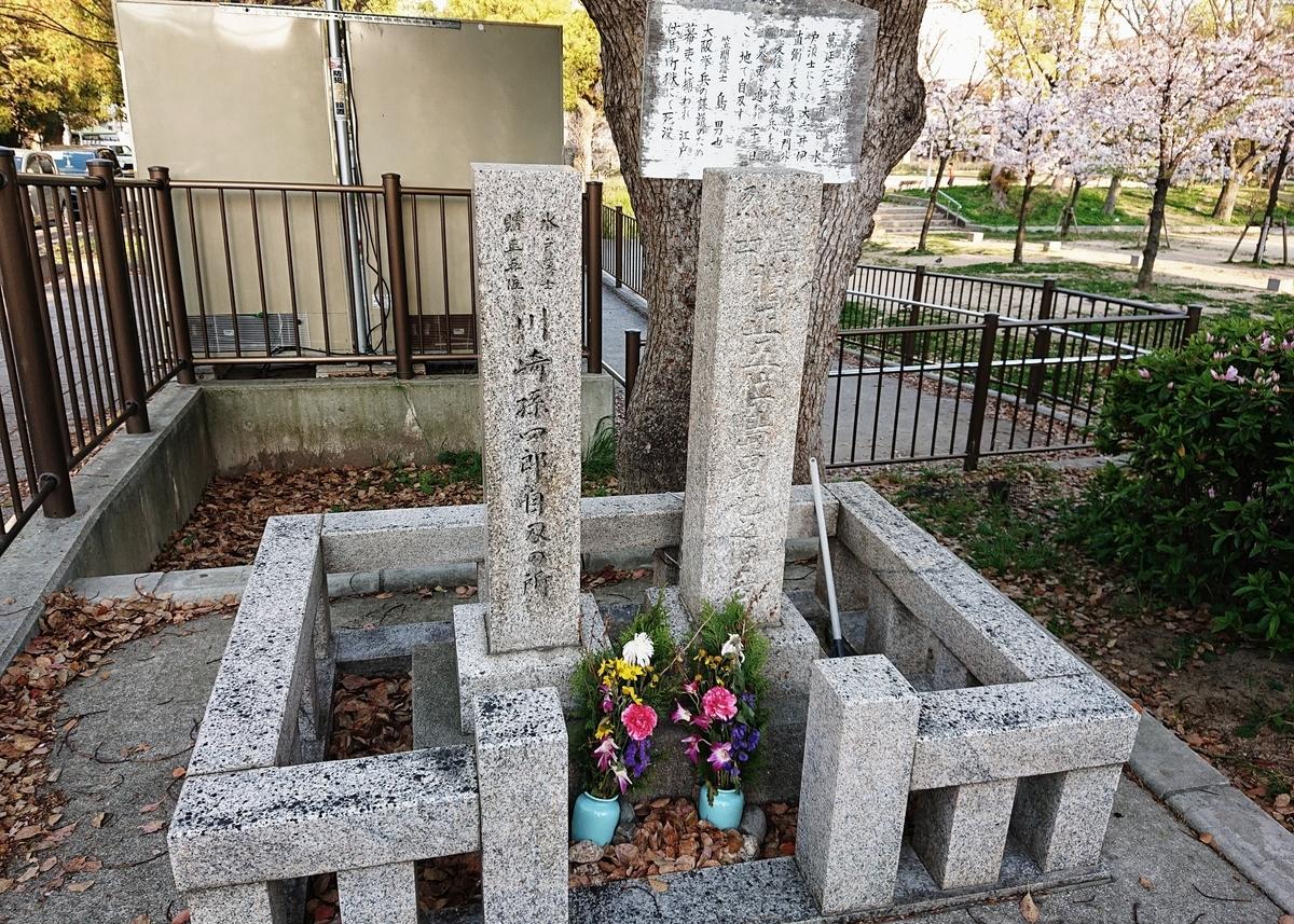 f:id:Kaimotu_Hatuji:20200430023821j:plain