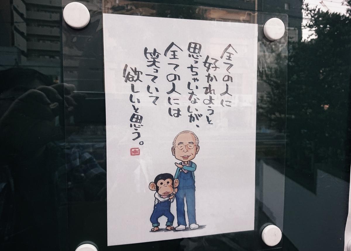 f:id:Kaimotu_Hatuji:20200430143630j:plain