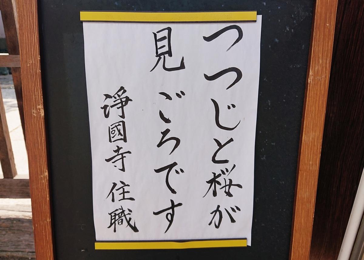 f:id:Kaimotu_Hatuji:20200430143726j:plain