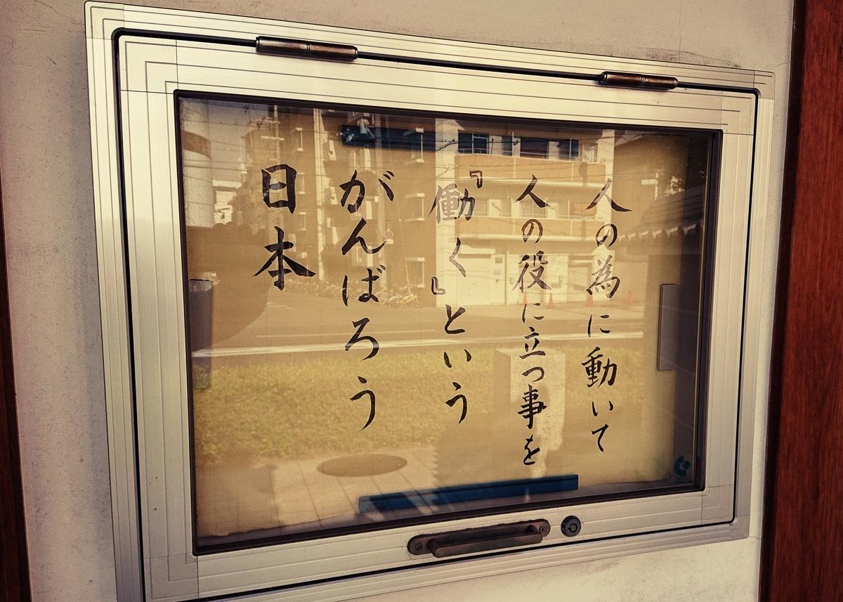 f:id:Kaimotu_Hatuji:20200430143817j:plain